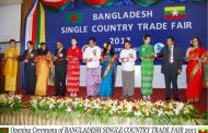 Bangladesh Trade Fair in Yangon, 6-8 March 2013