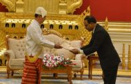 Presentation of Credentials by His Excellency Mr Mohammad Sufiur Rahman to the Hon'ble President of the Republic of Union of Myanmar